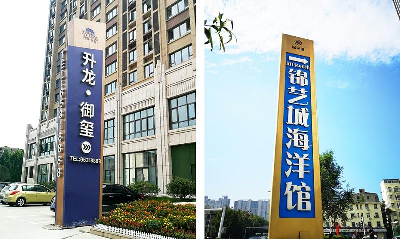 郑州标识标牌厂家分享精神堡垒知识