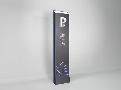 河南前期标识设计制作有限公司设计制作水平怎么样?