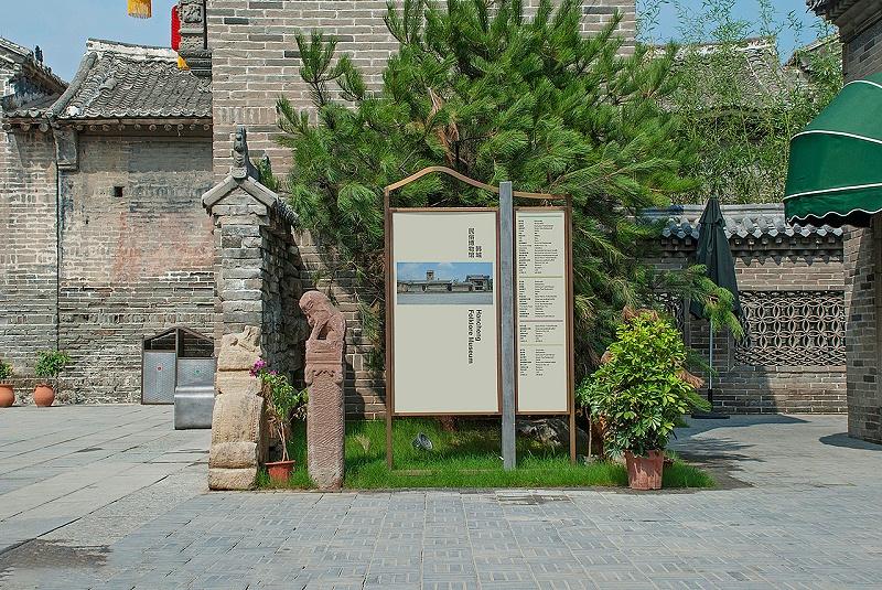 郑州标牌厂家分享:景区标识标牌的分类有哪些-河南前期标识设计制作有限公司