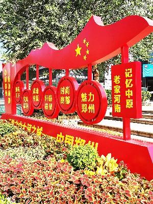 前期标识为锦艺城海洋馆提供核心价值观标识牌产品