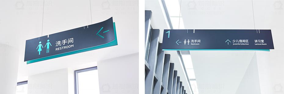 图书馆标识,图书馆标牌,图书馆标识设计
