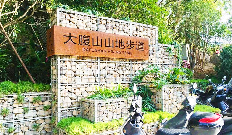 前期标识为大腹山公园提供景区标识标牌产品