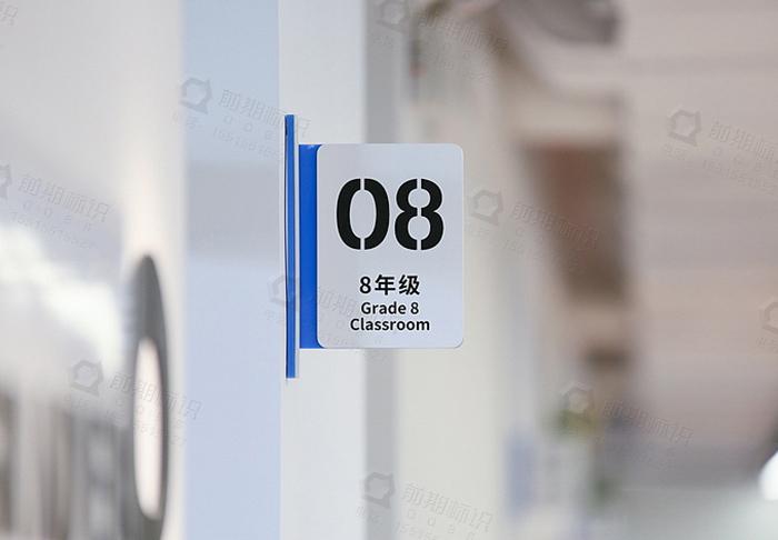 学校标识,学校导视标识系统设计