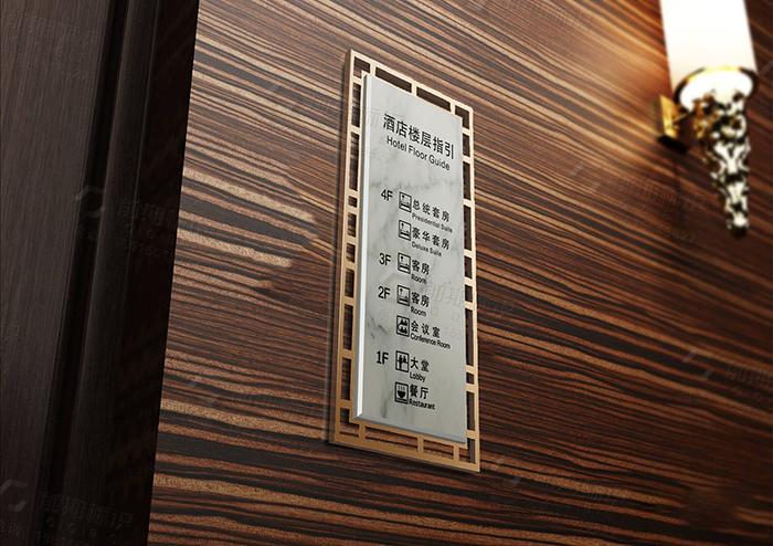 酒店标识牌,酒店标识牌安装