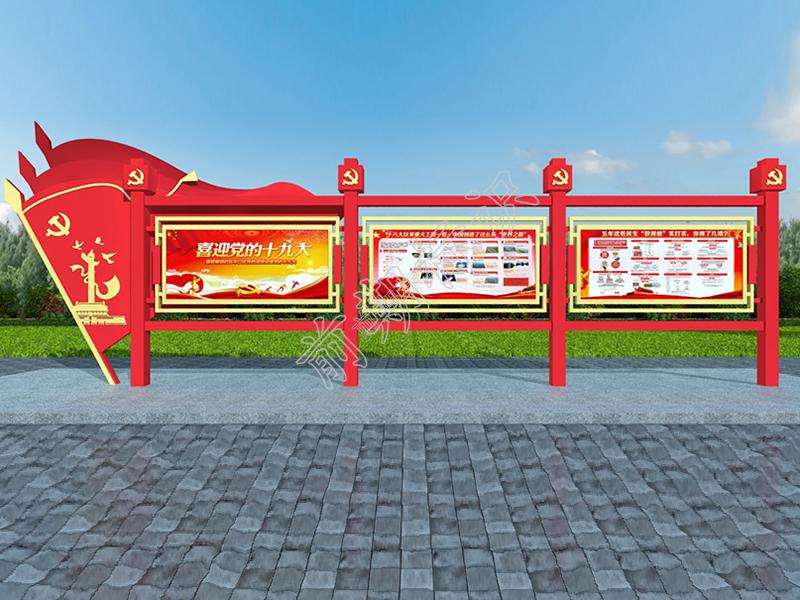 宣传栏制作厂家分享:宣传栏制作需要注意哪些因素-河南前期标识设计制作有限公司