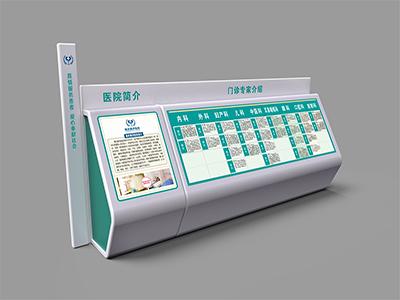 前期标识:医院导向标识系统在设计时需要遵循哪些原则
