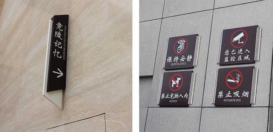 博物馆标识牌,博物馆标识设计