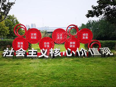 """""""中国梦""""核心价值观标识制作哪家好?"""