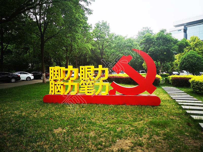 """""""中国梦""""核心价值观标识制作哪家好?-河南前期标识设计制作有限公司"""