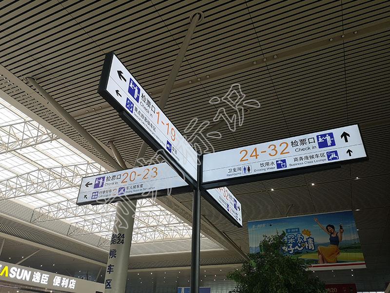 高铁站标识设计需要遵循哪些原则?-前期标识