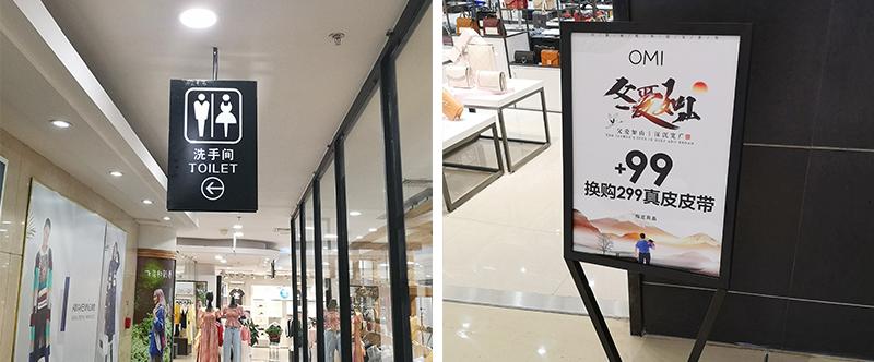 前期标识为金博大购物中心提供商业标识标牌产品