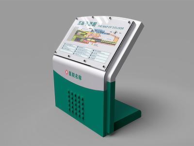医院标识系统设计原则和组成结构