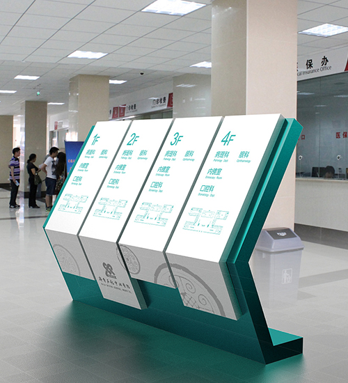 医院标识牌制作