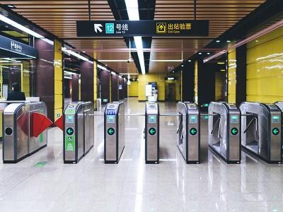 地铁标识系统设计时需要遵守哪些原则