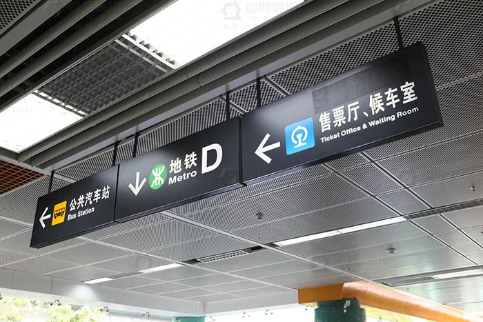 地铁标识,地铁标识系统,地铁标识设计