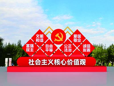 党建雕塑14
