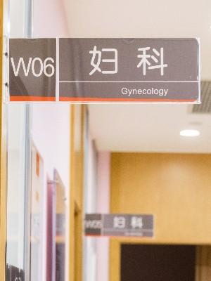 前期标识为中医院提供医院标识标牌产品