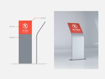 河南标识牌制作厂家分享校园导向标识创新化设计