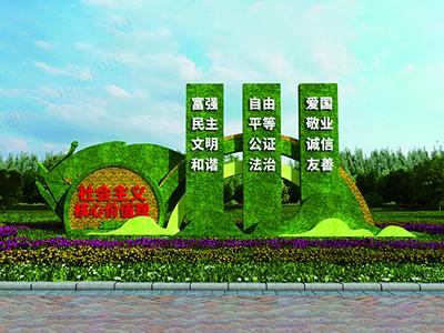 党建雕塑30
