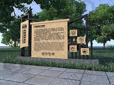 公园中的标识标牌设计需要注意那些细节