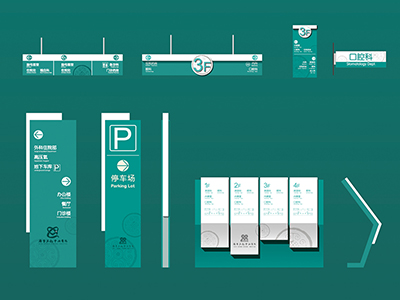 医院标识导向系统设计的基本原则