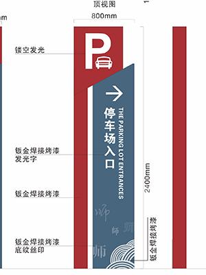 前期标识为大同师范专科学院提供学校标识标牌产品