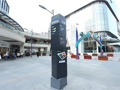 商业街标识系统设计内容有哪些