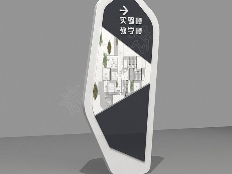郑州标识牌厂家分享:标识设计步骤