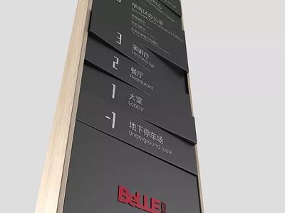 酒店标识怎么设计制作才能为酒店吸引顾客