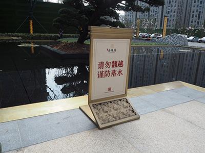 社区中哪些位置需要设置警示标识牌-2