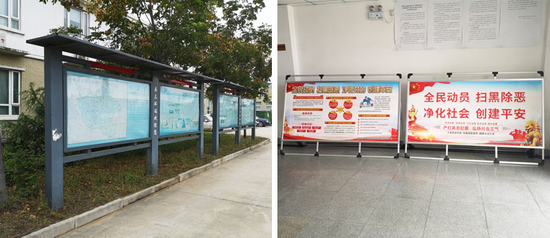 前期标识为南三环收费站提供市政标识标牌产品