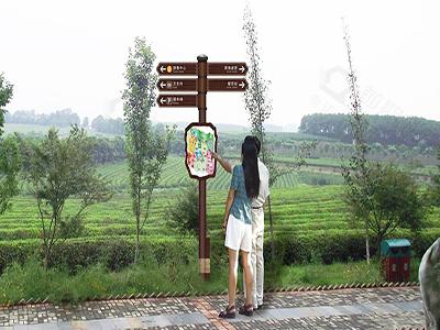 旅游景区导向标识牌设计原则有哪些