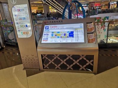 标识公司分享一套完整的商场导视标识系统设计