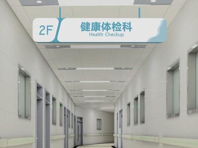 医院标识导向系统急需改善的问题