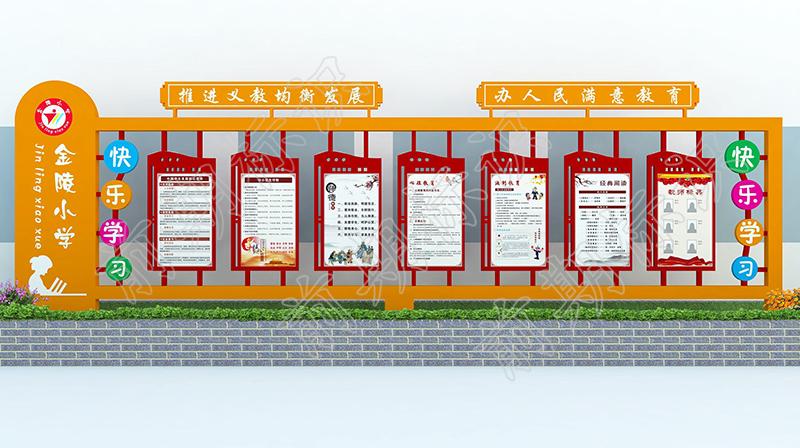 学校宣传栏厂家分享:学校宣传栏设计三大因素