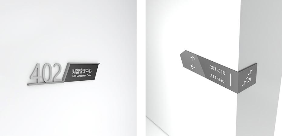 写字楼标识牌,写字楼导视系统,写字楼导向标识