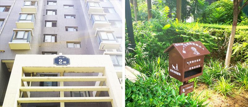 前期标识为锦艺怡心苑提供地产标识牌导视系统