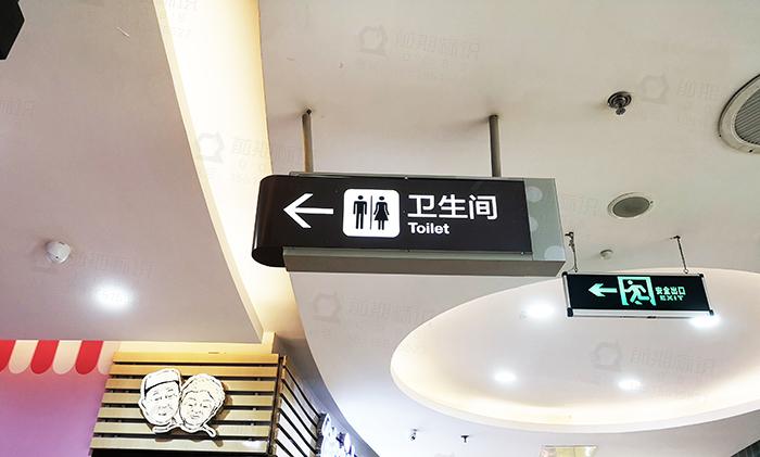 商场标识,商场导视系统