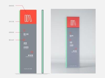 郑州标识制作厂家分析学校标识系统存在的问题