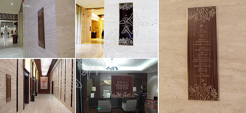 酒店标识系统设计需要注意哪些方面?