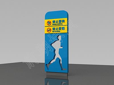 郑州标识标牌厂家分享:标识是什么?