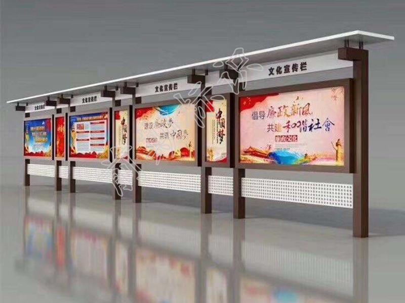 不锈钢宣传栏-宣传栏制作厂家来给您分享