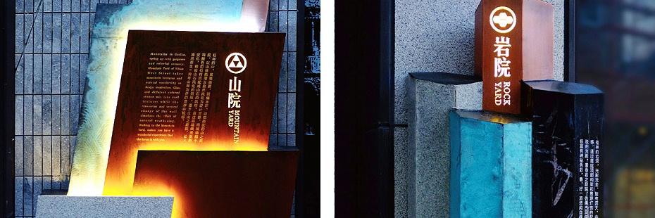 酒店大楼发光标识