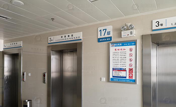 医院导视标识系统,医院标识系统,医院标识设计