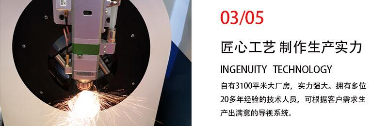 前期标识为锦艺城提供核心价值观标识标牌产品