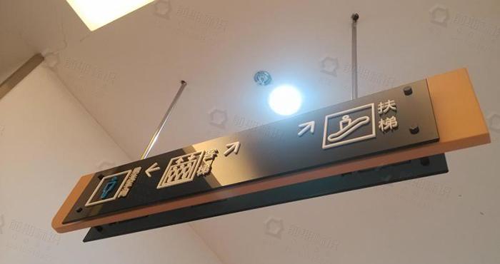 商场标识,商场导向标识,商场导向标识设计