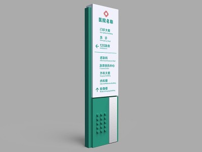 郑州标牌厂家分享导视系统包含哪些内容
