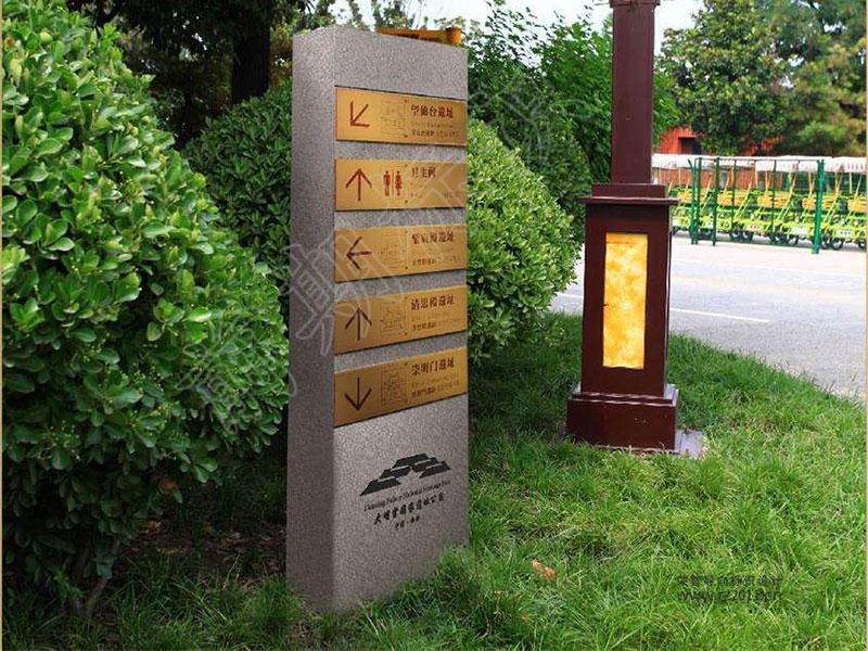 公共环境标识