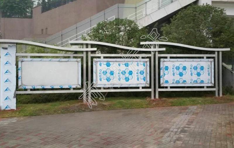 不锈钢宣传栏为什么那么受欢迎?-河南前期标识设计制作有限公司