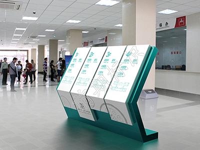医院标识标牌的制作和安装